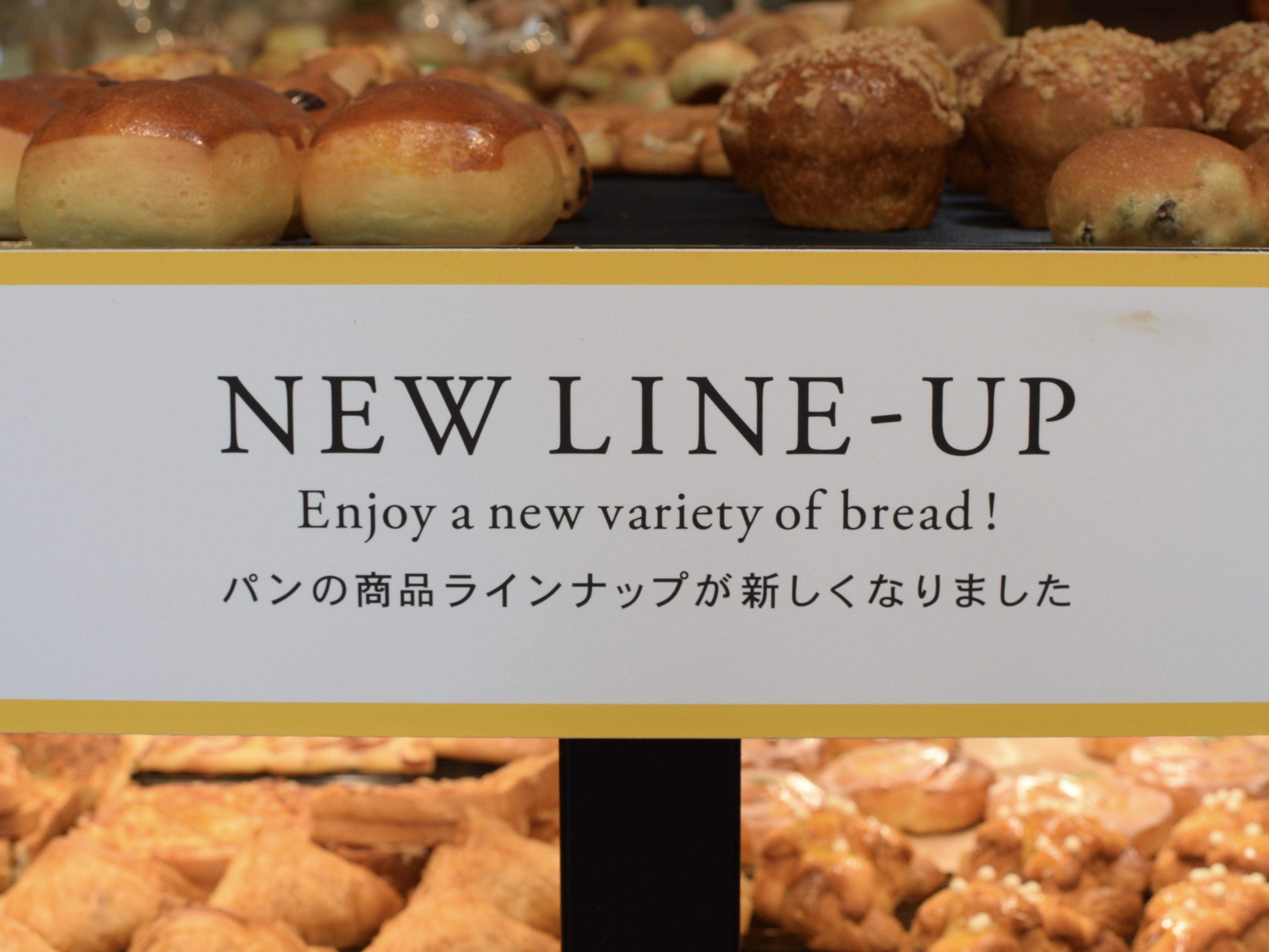 breadworks2