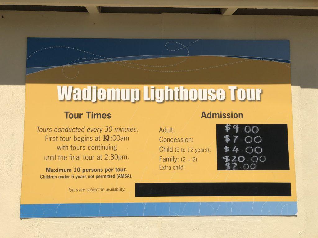 ワジャマップ灯台ツアー